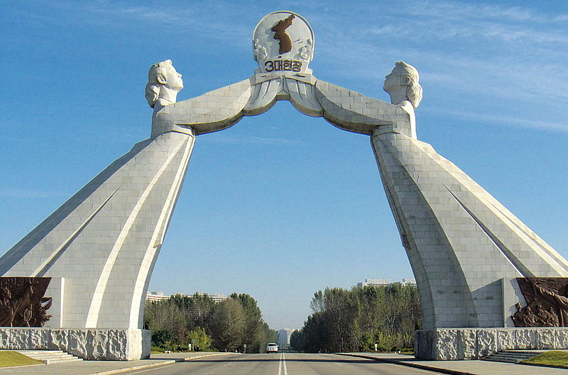 800px-Arch_of_Reunification