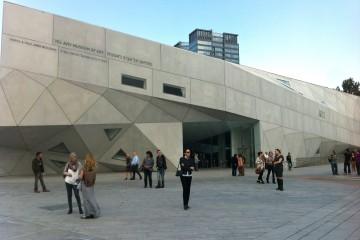 האגף החדש במוזיאון תל אביב לאמנות (צילום: ארתור שמונק, wikimedia)