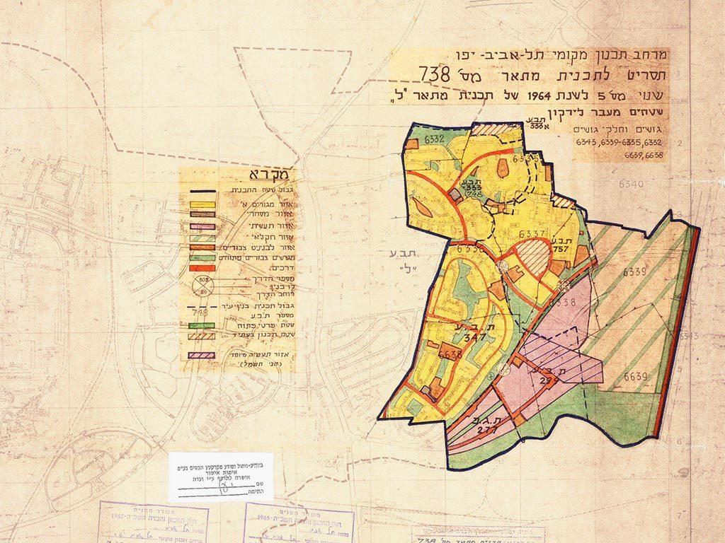תכנית מתאר 738 ממחישה שפארקי ההיי-טק של קריית עתידים ורמת החייל נבנו על גבי אזורי תעשייה כבדה בקצה העיר (עיבוד לתמונה ליאת חיון)