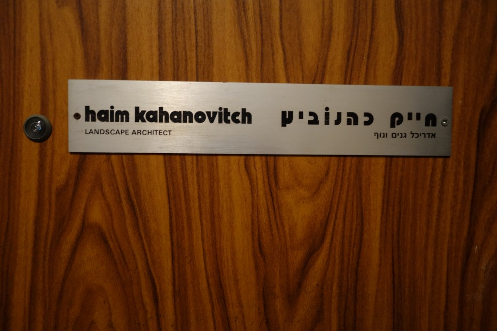 משרדו של כהנוביץ (צילום: מיכאל יעקובסון)