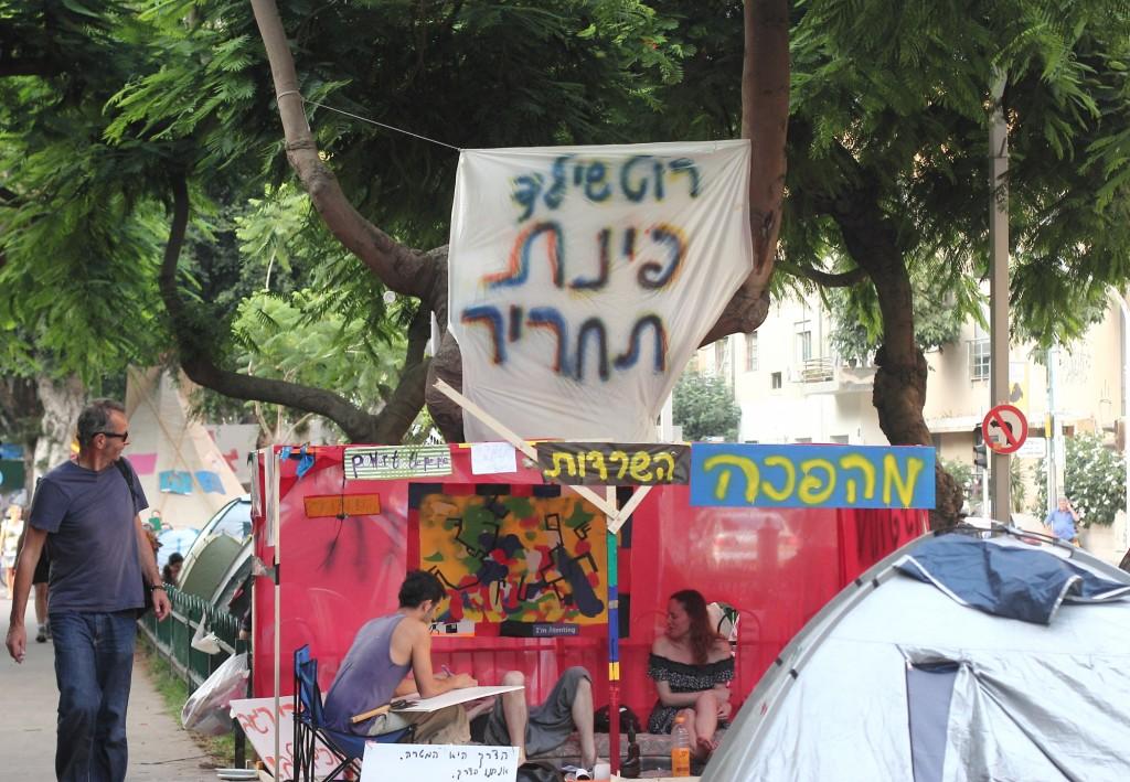 מחאת קיץ 2011 (צילום: Yossi Gurvitz, flickr.com)