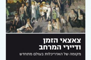 yehuda_greenfield_con