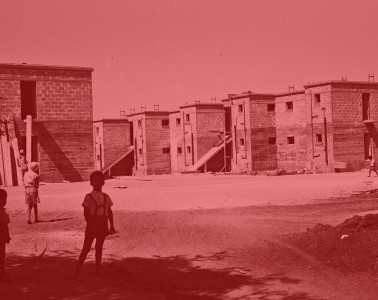 שיכוני עולים במימון הממשלה בשכונת נחלת יצחק בתל אביב. צילום: זולטן קלוגר, אוסף התצלומים הלאומי
