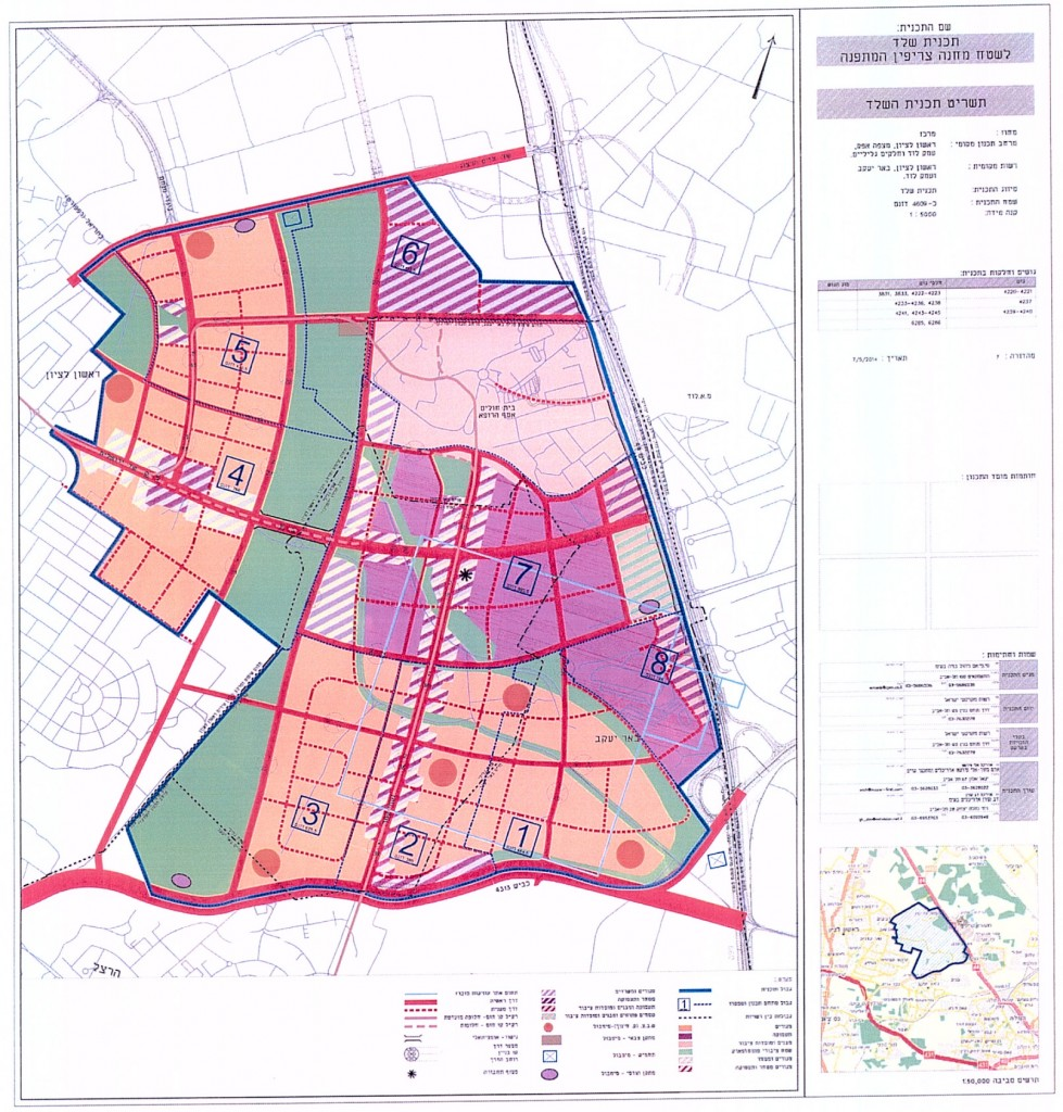 שריט תכנית השלד לשטח מחנה צריפין המתפנה, מהדורה 7 (7 במאי, 2014). שטח התכנית כ-4,600 דונם. בתכנון אדריכלים אלי פירשט ודב קורן.