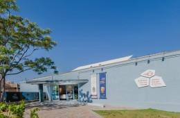 מוזיאון כניסה 2