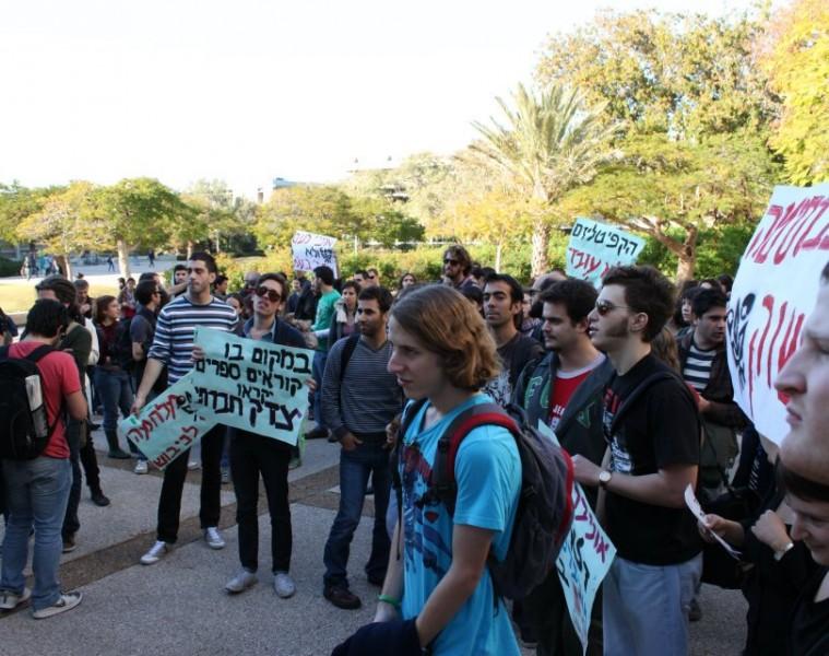 """מחאה בקמפוס במסגרת """"מבצע סוראסקי"""" ( צילום: עמוד הפייסבוק מבצע סוראסקי"""")."""