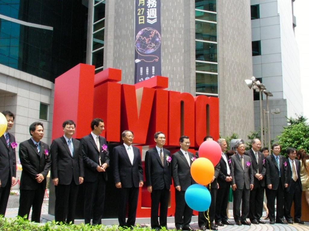 מעבדת Living Lab שנחנכה בסין אמורה לחבר בין המגזר הפינסי, לאקדמי, ליצירתי (chlll, Flickr)