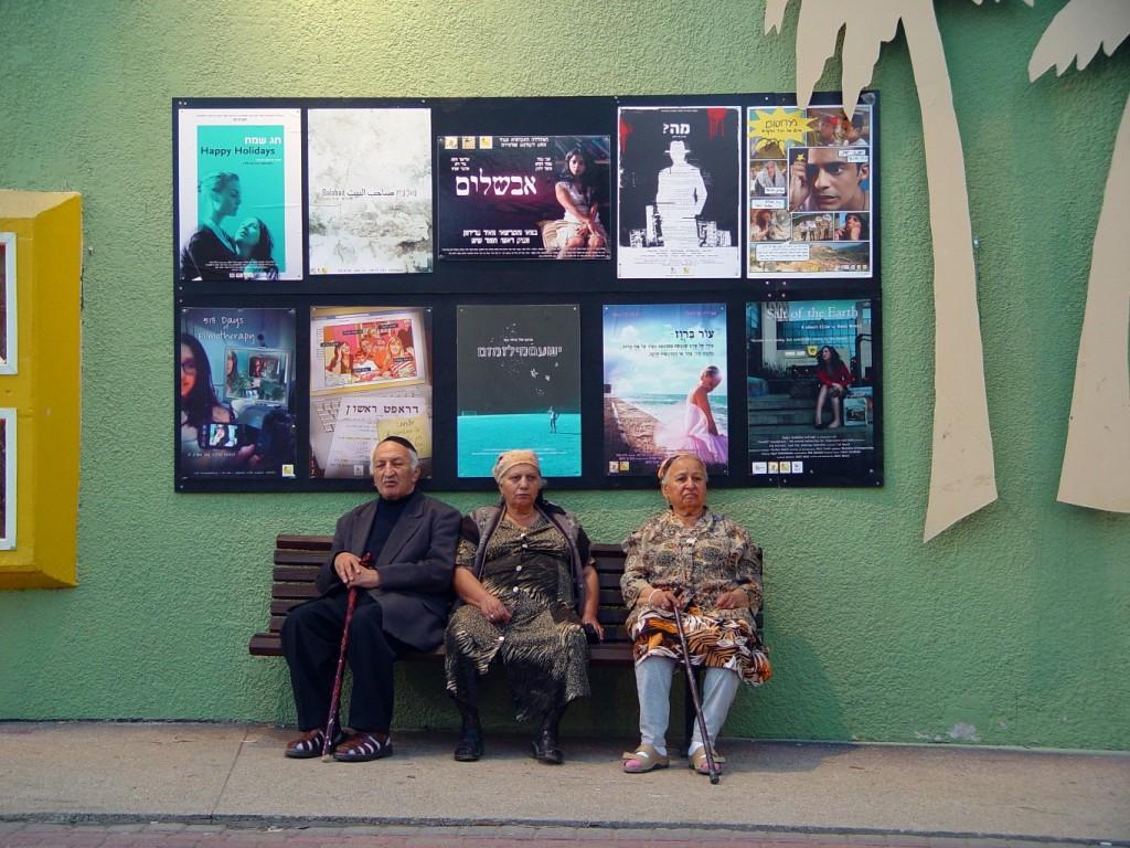 פסטיבל קולנוע דרום בשדרות (צילום: Etan J. Tal, Wikimedia)