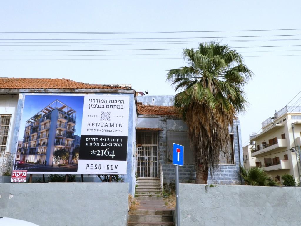 ג'נטריפיקציה בתל אביב (צילום: המעבדה לעיצוב עירוני)