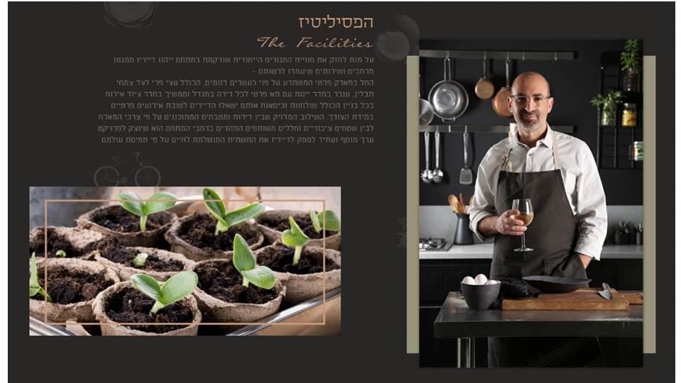 """ההאוכל מועלה לרמה של אומנות וממשיך מגמה עכשיות של סגידה לבישול והפיכת האכילה ל""""חוויה"""" שהיא מעבר לדבר עצמו (צילום מסך מתוך אתר הפרויקט)"""