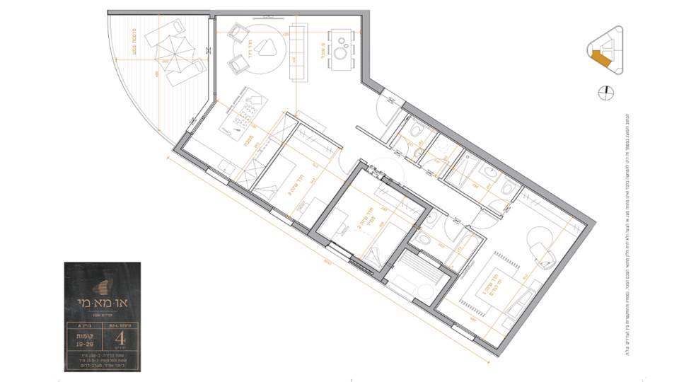 היש חדש בתכנון הדירה או הבניין? לא יצירת חלל משותף של סלון ומטבח הפך לסטנדרט של השנים האחרונות (מתוך אתר הפרויקט)