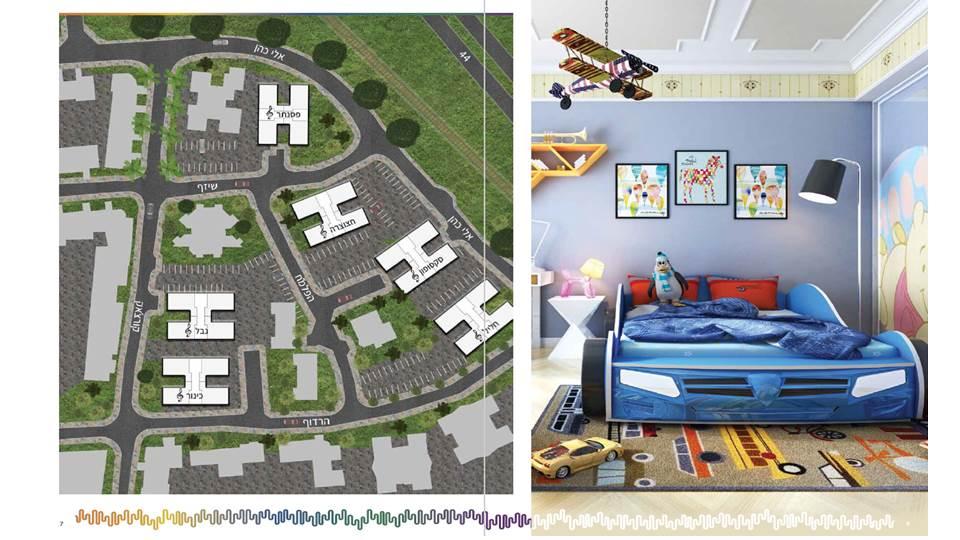 תוכנית סכמתית של הפרויקט לצד הדמיה של חדר ילדים, מתוך חוברת הפרויקט.