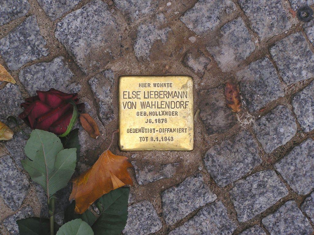 אנדרטת אבני הנגף בברלין (צילום: Axel Mauruszat, Wikimedia)