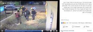 הסרטון שבו נראים שוטרים מרביצים לחייל אתיופי במדים הפך ויראלי והצית את המחאה, הוא הפך לקפסולה שמסמלת את כל היחסים הקשים שבין הקהילה למדינה (צילום מסך מתוך הפייסבוק)