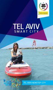המיתוג הנוכחי של תל אביב כעיר חכמה