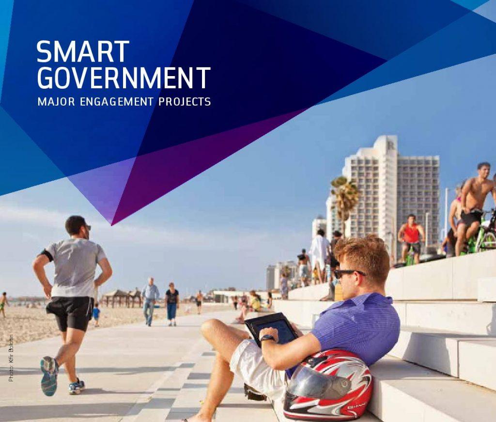 מתוך החוברת Tel Aviv Smart City המנסה למתג את העיר כחדשנית, מתקדמת ולשווקה כעיר ללמוד ממנה מודלים של ניהול עירוני