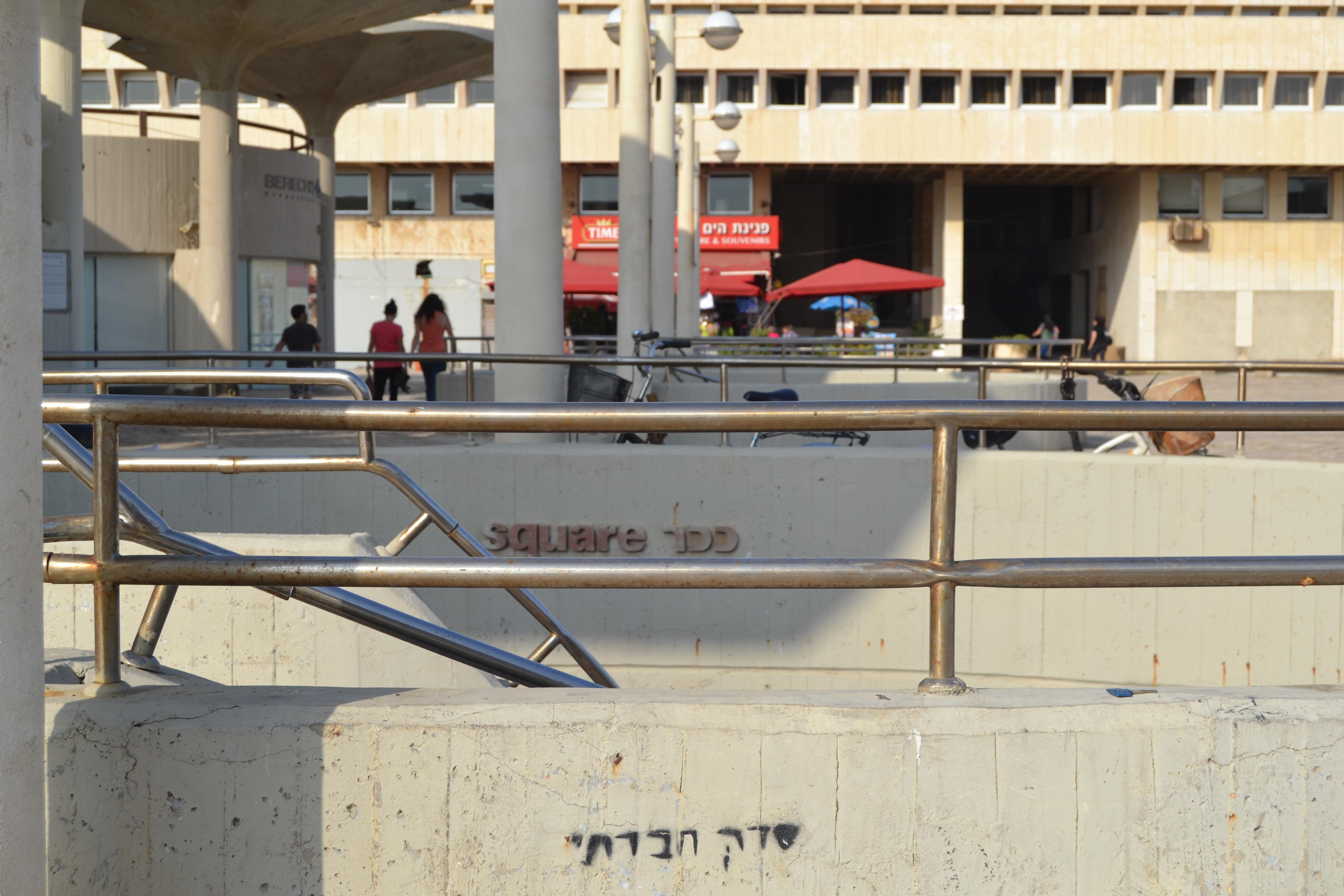 משמשת בעיקר דרי רחוב. כיכר אתרים, תל אביב. צילום: שלי חפץ