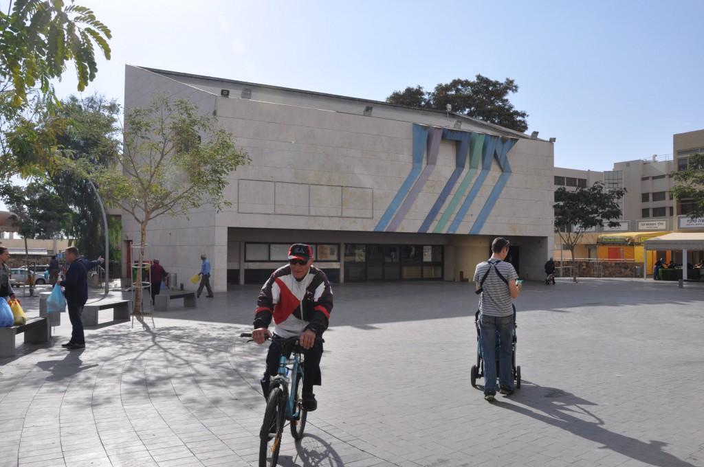 המרכז המסחרי, ערד (צילום: המעבדה לעיצוב עירוני)