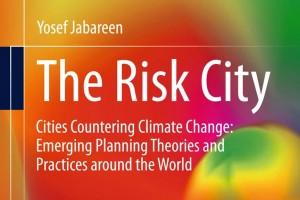 עטיפת הספר The Risk City מאת יוסף ג'בארין
