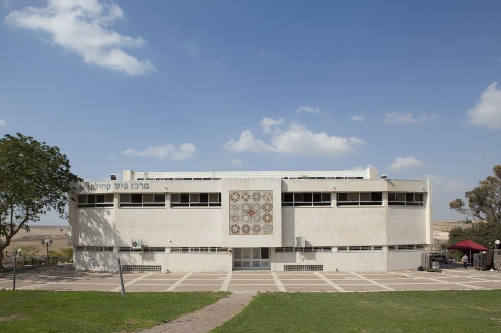 אולם ספורט בקיבוץ שובל, בתכנון מנחם באר (צילום: עמרי טלמור (C))