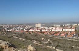 העיר אריאל