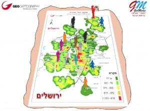 מיפוי חולי הסוכרת בעיר ירושלים, מתוך מחקר מכון גיאוקרטוגרפיה