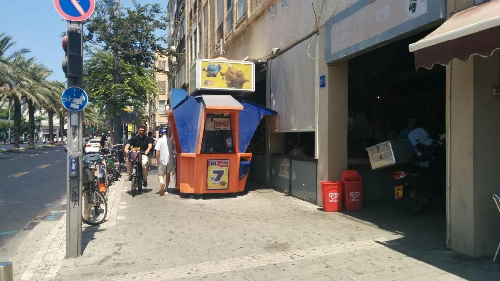 דוכן הפיס ברחובאבן גבירול (צילום: מאיר אלואיל)