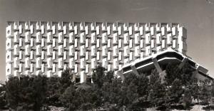 מלון כינרת טבריה 1965