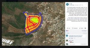 מתוך עמוד הפייסבוק של מעירים- המטרה ליידע על תוכניות, למפות אותן, להניש את המידע ולספק כלים להתנגדויות