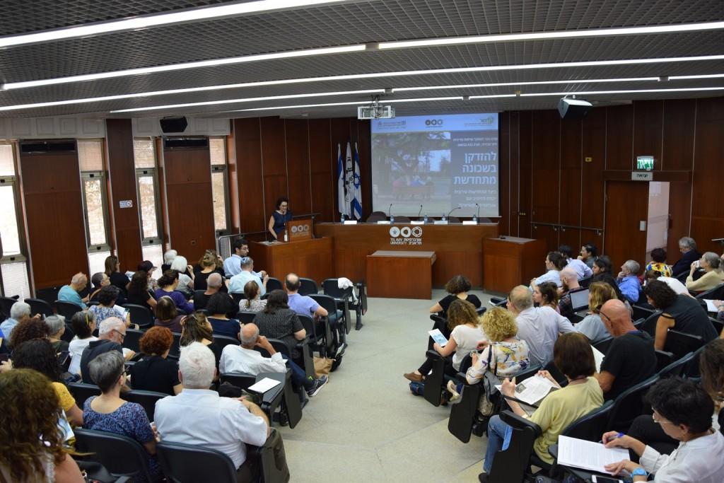 הכנס העלה לדיון ציבורי ותכנוני את נושא הזקנה וההשלכות של תהליכי התחדושת עירונית על אוכלוסייה זו (צילום:עידן רבינוביץ')