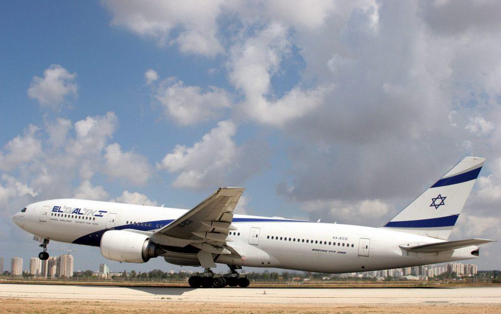 באותן שנים הופרטה גם חברת התעופה אל על (צילום: YAACOV SAAR, אוסף התצלומים הלאומי)
